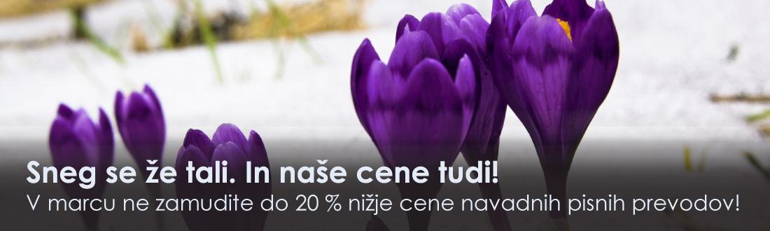 promo_march2