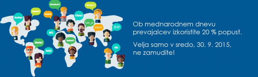 International_Translation_Day_SL